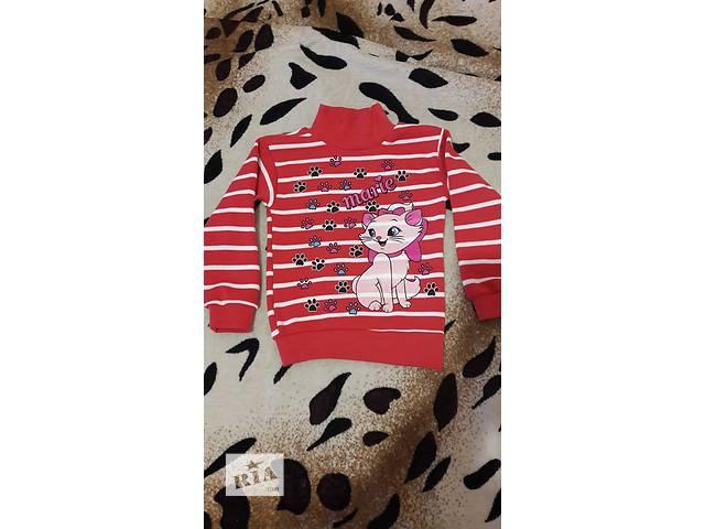 Продам, реглан джемпера с начесом для девочки- объявление о продаже  в Днепре (Днепропетровск)