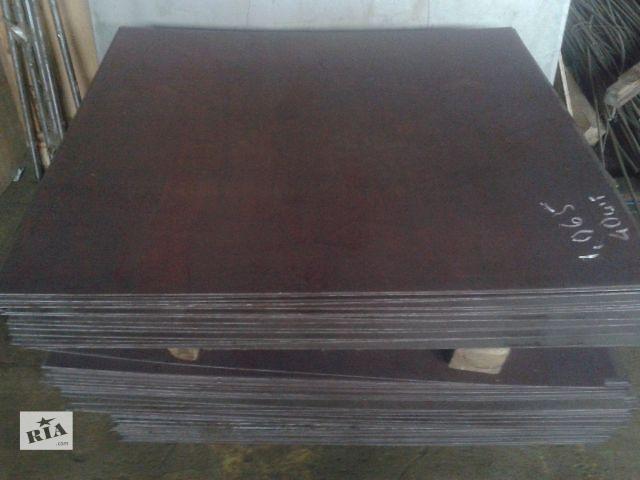 Продам российский лист нержавеющий 3мм марка 20х13.- объявление о продаже  в Харькове