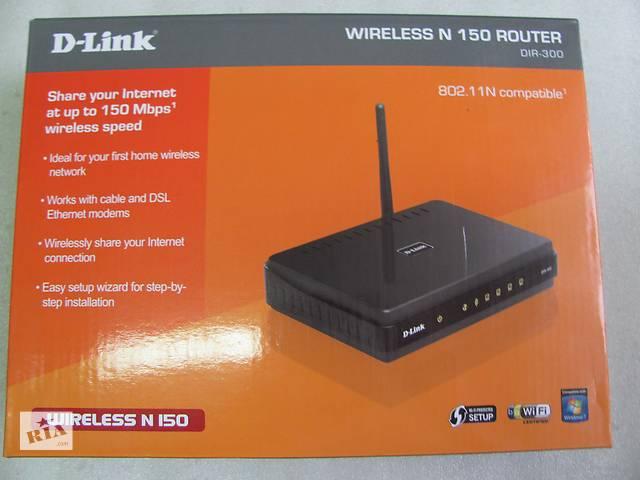 Продам Router D-Link DIR-300- объявление о продаже  в Луганске