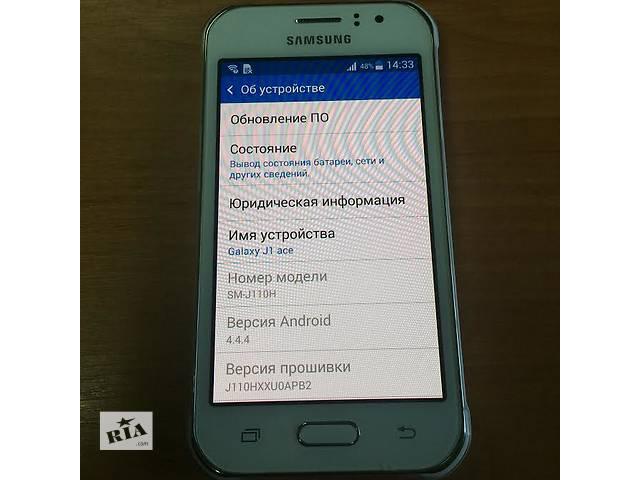 Продам Samsung Galaxy J1 Ace Duos SM-J110H White- объявление о продаже  в Киеве