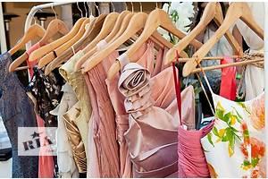 Жіночий одяг - объявление о продаже Харків