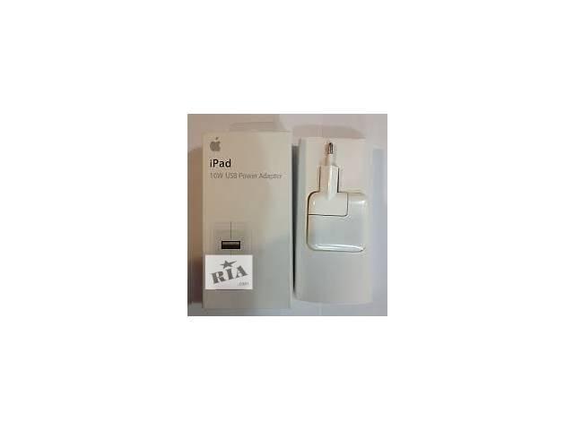 Продам сетевое зарядное устройство на iPad 2000 mAh оригинал- объявление о продаже  в Харькове
