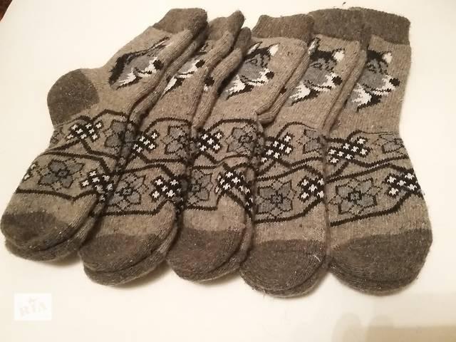 Продам шерстяные носки- объявление о продаже  в Должанске (Свердловск)