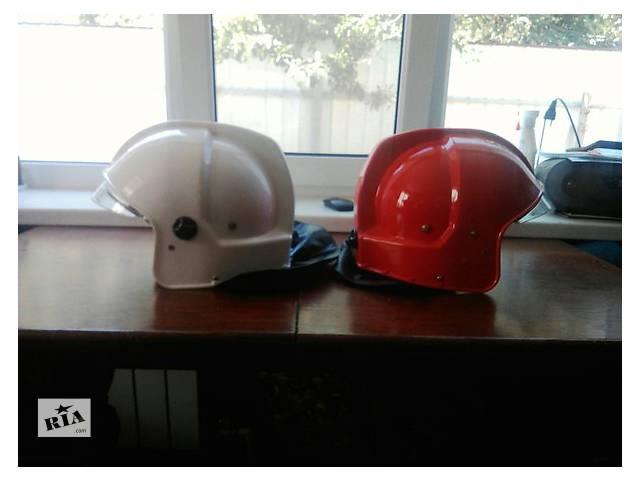 купить бу продам шлемы пожарного в Полтаве