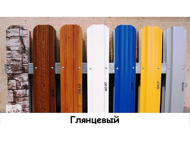 Продам Штакетный металический забор с полимерным глянцевым или матовым покрытием!- объявление о продаже  в Киеве