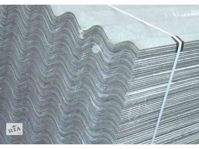 Продам шифер 8-ми волновой  1,75х1,13 Балаклея (5,8мм) 87 грн. лист- объявление о продаже  в Запорожье