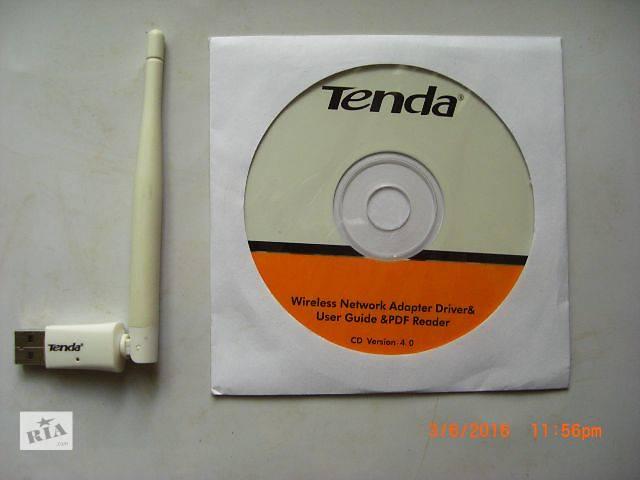 продам Продам скоростной USB-сетевой адаптер для приема Wi-Fi  для ноутбука и настольного компьютера бу в Переяславе-Хмельницком