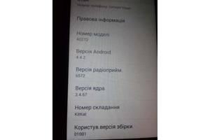 б/у Смартфоны Alcatel Alcatel Pixi 3 (4.5) 4027D