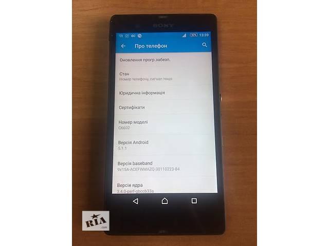 бу Продам Sony Xperia Z C6602 в Киеве