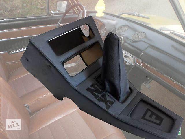 Продам стильну передню консоль Жигулі от 2101 до 2106.- объявление о продаже  в Виннице