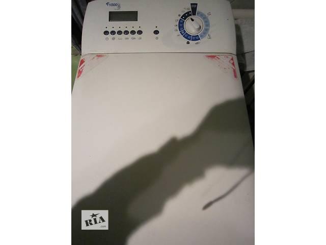 продам Продам стиральную машину  Ardo бу в Киеве