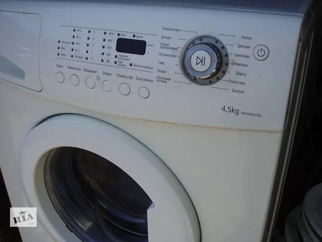 бу Продам стиральную машину Samsung WF6458N7W по запчастям в Днепре (Днепропетровск)