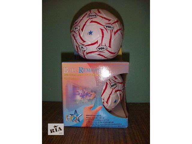 бу Продам сувенирный пульт дистанционного управления ПДУ для телевизора в виде мяча в Виннице