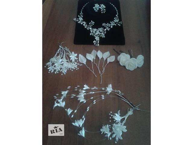 Продам свадебное украшение для невесты, ручной работы- объявление о продаже  в Киеве