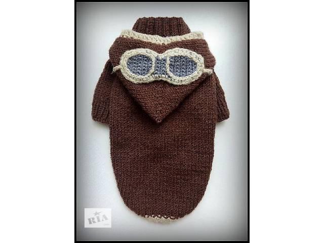 Продам свитер Авиатор- объявление о продаже  в Харькове