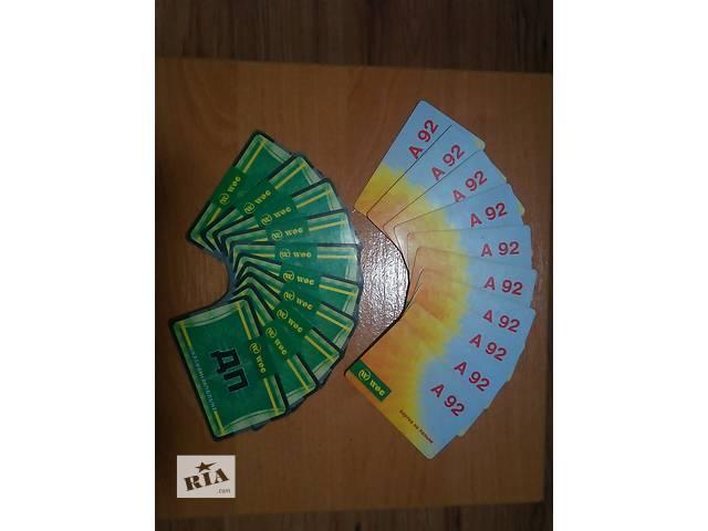 Продам талоны на ДТ/Бензин на АЗС WOG/ОККО со скидкой- объявление о продаже  в Измаиле