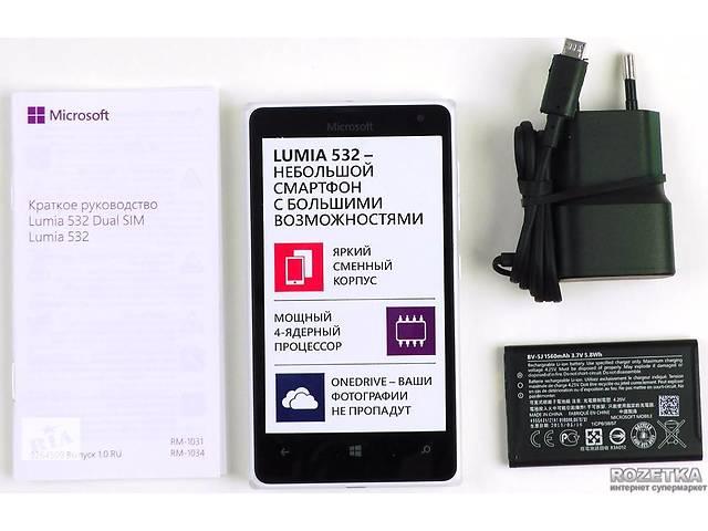 продам Продам телефон Nokia Lumia 532 бу в Трускавце