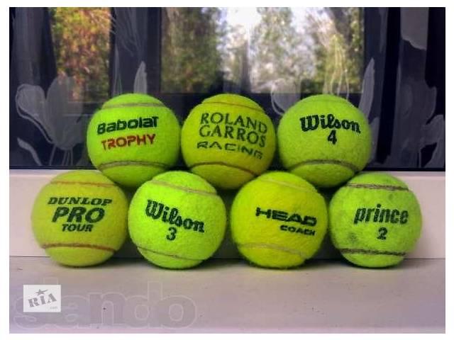 бу Продам теннисные мячи б/у в Днепре (Днепропетровске)