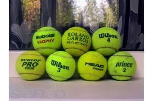 б/у Мячи для большого тенниса