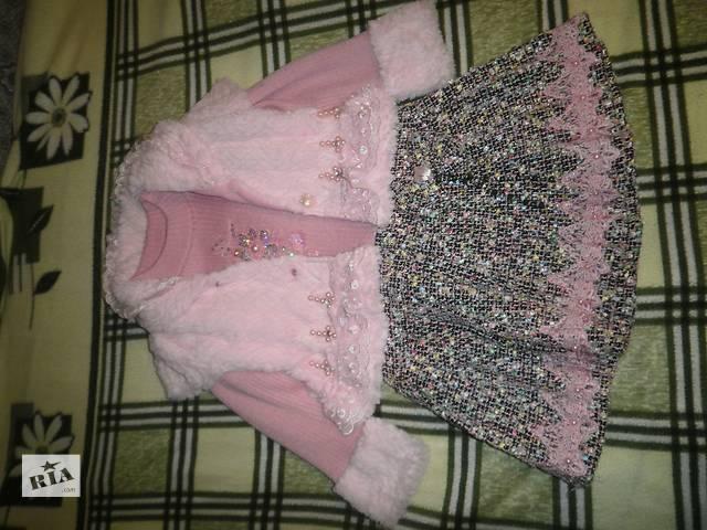 купить бу Продам теплое нарядное платье+болеро в Харькове