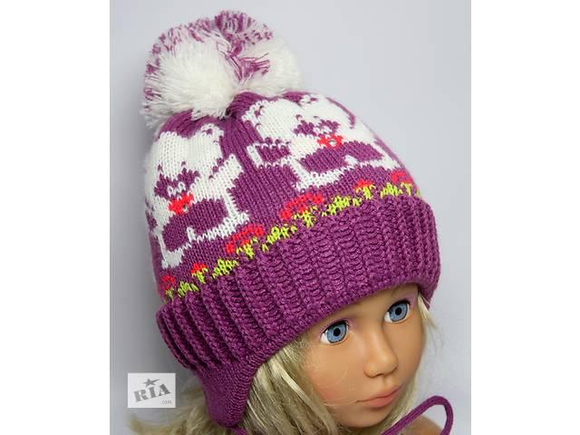 Продам теплые детские шапочки- объявление о продаже  в Светловодске