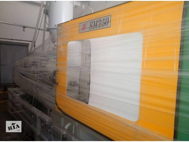 Продам Термопластавтомат SM-250 , 250 тонн- объявление о продаже  в Харькове