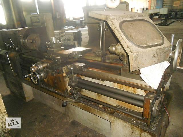 продам Продам токарный станок аналог 16К20,рмц 1400 мм бу в Львове