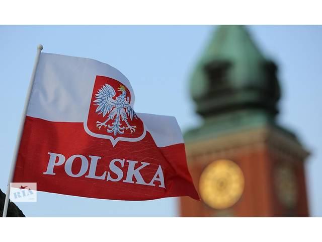 купить бу Продам торговую фирму зарегистрированную в Польше  в Украине