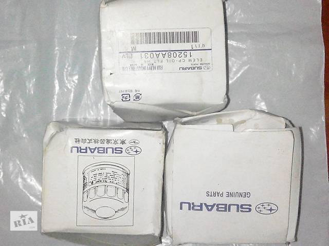 Продам три маслянных фильтра (ориинал) на SUBARU (модели в описании) - объявление о продаже  в Харькове