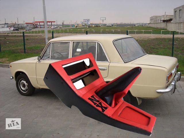 продам Продам Центральную консоль на Жигули 2102 и 2101 и 2103 и 2106. Все детали интерьера есть на этот автомобиль. Доставляем бу в Полтаве