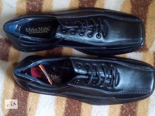 Продам туфли мужские- объявление о продаже  в Тернополе