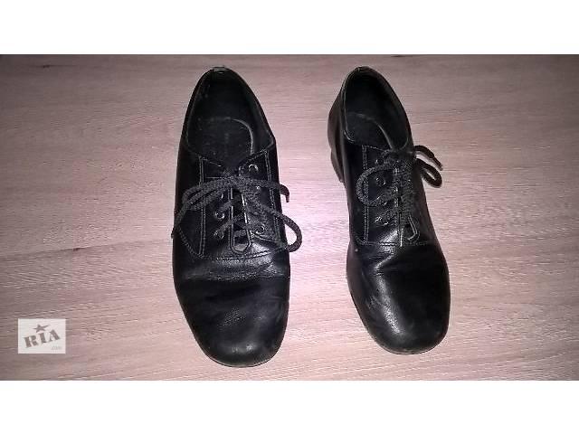 продам продам туфли для бальных танцев на мальчика бу в Харькове