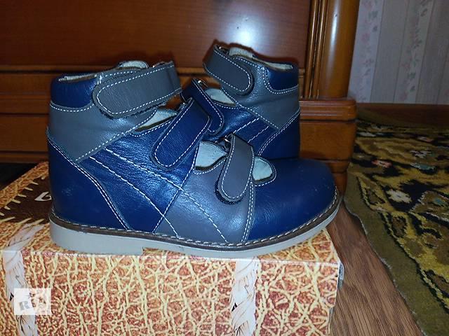 купить бу продам туфли для мальчика в Днепре (Днепропетровск)