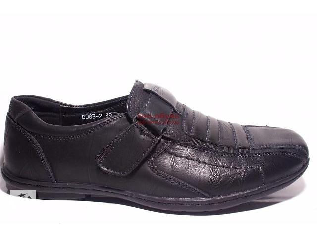 Продам туфли школьные на мальчика р.38,39- объявление о продаже  в Мариуполе