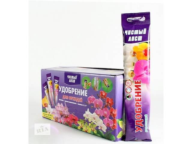 Продам удобрение для Орхидей- объявление о продаже  в Харькове