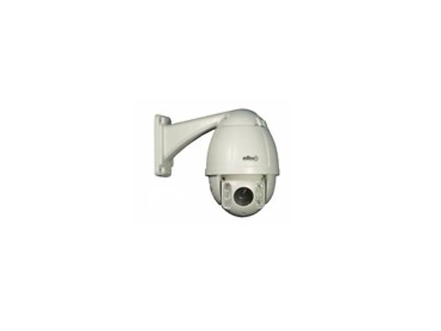 бу Продам видеокамеру AHD-12020-IR           в Каменском (Днепродзержинске)