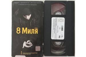 б/у Видеокассеты