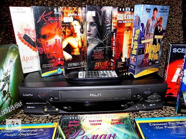 Продам видеомагнитофон Philips- объявление о продаже  в Кривом Роге (Днепропетровской обл.)
