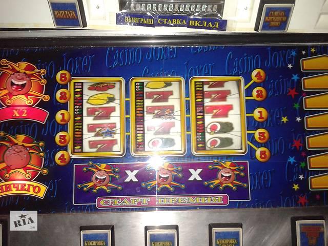 """бу Продам игровой автомат фирмы """"BWB""""-BARCREST (casino joker) в Кривом Роге (Днепропетровской обл.)"""