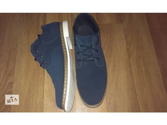 Продам замшевые туфли Bonprix- объявление о продаже  в Харькове