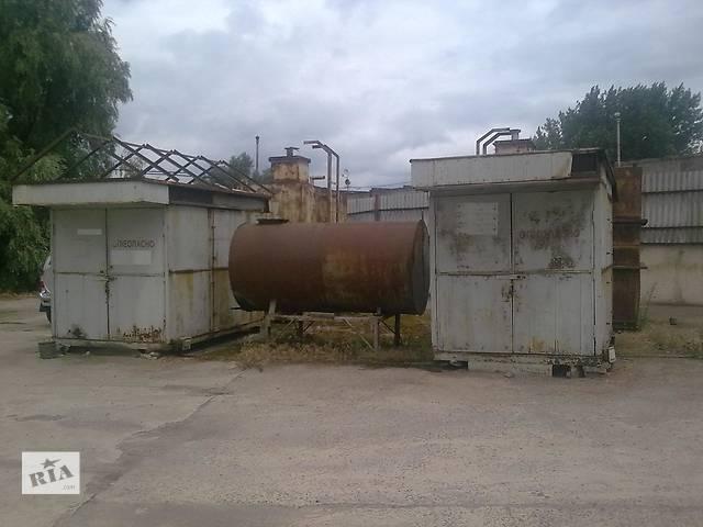 бу Продам  заправочные емкости   для нефтепродуктов в Днепре (Днепропетровске)