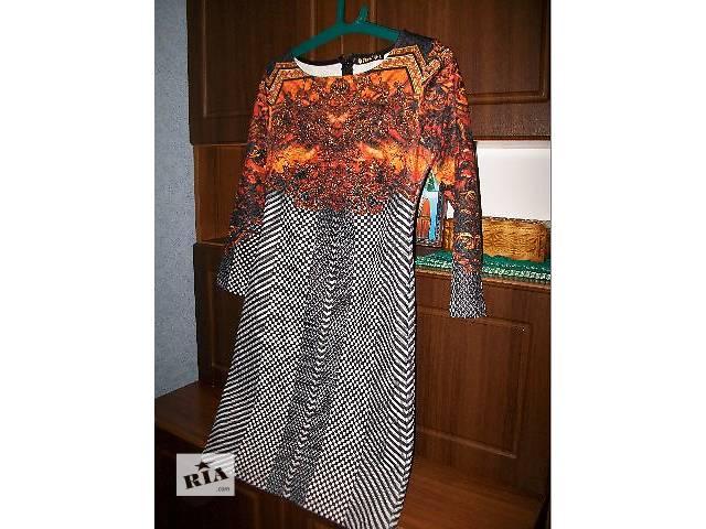 продам женское платье- объявление о продаже  в Хмельницком
