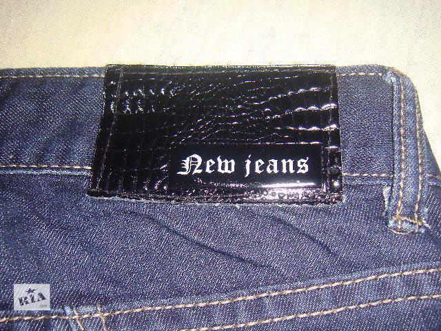 продам Продам женские Sexy New Jeans бу в Ирпене
