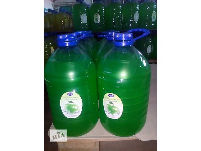 Продам жидкое мыло- объявление о продаже  в Запорожье