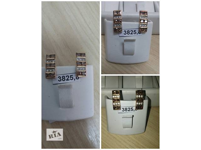 Продам золотые серьги!!!- объявление о продаже  в Мукачево