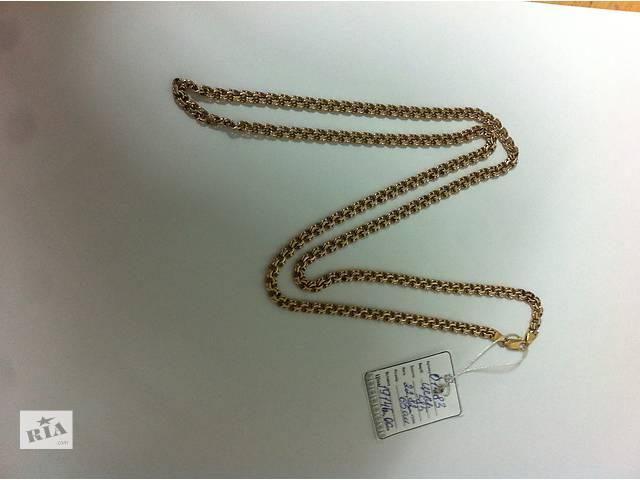 продам золотую цепочку(бисмарк)- объявление о продаже  в Одессе