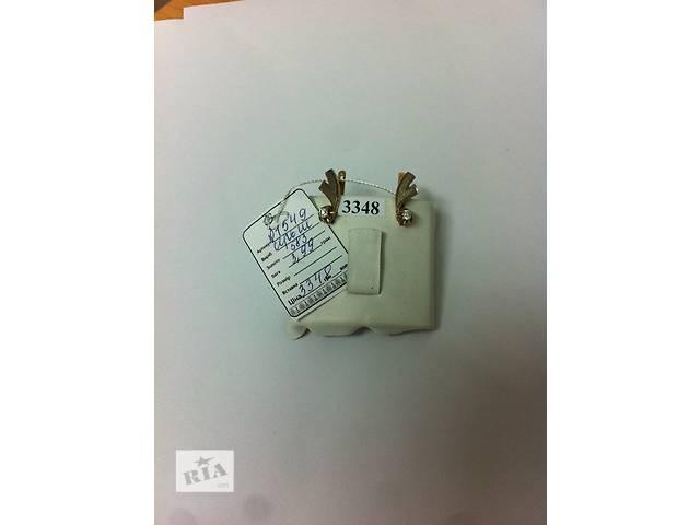 продам золотые серьги - объявление о продаже  в Одессе