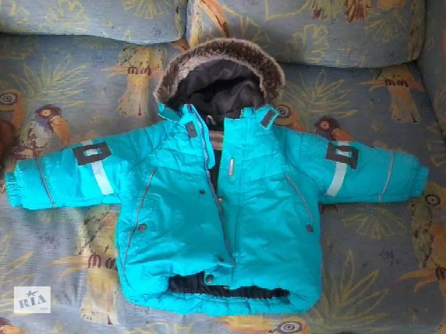 продам продам зимнюю курточку на мальчика бу в Новомосковске