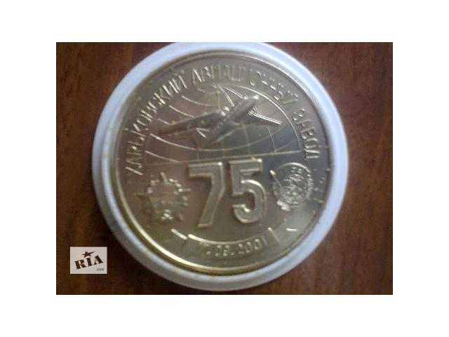 Сувенирная медаль из металла (в футляре)- объявление о продаже  в Харькове