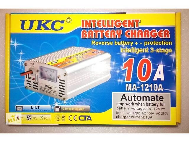 Зарядное устройство 10А 12В автоматическое (для аккумуляторов (60)75-200 А*час)- объявление о продаже  в Харькове
